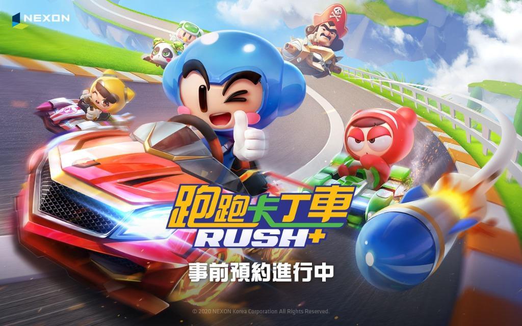 rush_2021_9_gg